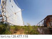 Купить «Solar crematorium at The Muni Seva Ashram in Goraj, near Vadodara, India. December 2013.», фото № 28477118, снято 23 июля 2018 г. (c) Nature Picture Library / Фотобанк Лори