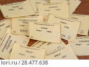 Купить «Талоны на продукты, 1992 год», фото № 28477638, снято 29 мая 2018 г. (c) Гетманец Инна / Фотобанк Лори