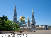 Купить «Московская соборная мечеть, Москва, Россия», фото № 28477710, снято 28 мая 2018 г. (c) Елена Коромыслова / Фотобанк Лори