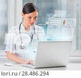 Купить «Female doctor scanning brain of patient with help of modern technology», фото № 28486294, снято 20 декабря 2012 г. (c) Ingram Publishing / Фотобанк Лори