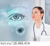 Купить «Female medical doctor working with virtual interface examining human eye», фото № 28486414, снято 20 декабря 2012 г. (c) Ingram Publishing / Фотобанк Лори