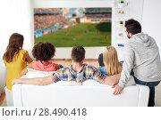 Купить «friends or football fans watching soccer at home», фото № 28490418, снято 14 августа 2016 г. (c) Syda Productions / Фотобанк Лори