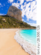 Calpe Cala el Raco beach in Mediterranean Alicante of Spain (2014 год). Стоковое фото, фотограф Tono Balaguer / Ingram Publishing / Фотобанк Лори