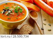 Купить «Homemade Thanksgiving Rustic Pumpkin Soup puree in ceramic Bowl», фото № 28500734, снято 24 марта 2019 г. (c) Ingram Publishing / Фотобанк Лори