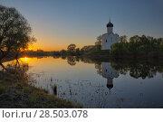 Купить «Церковь Покрова на Нерли с отражением в воде, закат», фото № 28503078, снято 14 мая 2018 г. (c) Юлия Бабкина / Фотобанк Лори