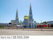 Купить «Московская соборная мечеть, Москва, Россия», фото № 28503334, снято 28 мая 2018 г. (c) Елена Коромыслова / Фотобанк Лори