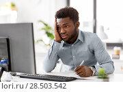 Купить «businessman with computer and papers at office», фото № 28503542, снято 7 апреля 2018 г. (c) Syda Productions / Фотобанк Лори