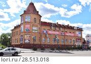 Белогорск. Амурская область (2017 год). Редакционное фото, фотограф antonio2007st / Фотобанк Лори