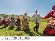 Ancient Russian rite: traditional dances. (2018 год). Редакционное фото, фотограф Jan Jack Russo Media / Фотобанк Лори