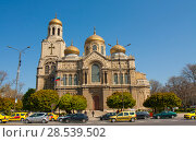 Купить «Orthodox cathedral of Assumption of the Virgin Mary, Varna», фото № 28539502, снято 2 мая 2017 г. (c) ИВА Афонская / Фотобанк Лори