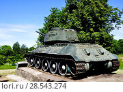Купить «Город Гдов. Танк Т-34 на постаменте», фото № 28543274, снято 3 июня 2018 г. (c) Владимир Кошарев / Фотобанк Лори