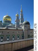 Купить «Купола Московской соборной мечети, Москва, Россия», фото № 28547478, снято 28 мая 2018 г. (c) Елена Коромыслова / Фотобанк Лори