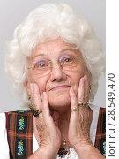 Купить «Thoughtfully old woman in portrait», фото № 28549470, снято 21 июня 2018 г. (c) age Fotostock / Фотобанк Лори