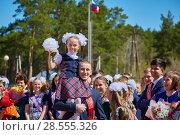 Купить «Последний звонок», фото № 28555326, снято 7 июня 2020 г. (c) Иван Карпов / Фотобанк Лори