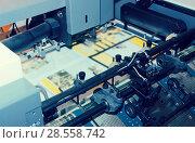Купить «Newspaper at offset printed machine», фото № 28558742, снято 17 апреля 2009 г. (c) Яков Филимонов / Фотобанк Лори