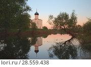 Купить «Церковь Покрова на Нерли, вечер», фото № 28559438, снято 14 мая 2018 г. (c) Юлия Бабкина / Фотобанк Лори