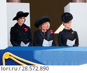 Купить «The Queen, along with other senior members of the Royal Family, lead the national tribute to the fallen at the Cenotaph on Remembrance Sunday Featuring...», фото № 28572890, снято 13 ноября 2016 г. (c) age Fotostock / Фотобанк Лори