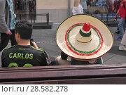 Москва, ЧМ-2018. Мексиканские болельщики на Никольской улице. Редакционное фото, фотограф Илюхина Наталья / Фотобанк Лори