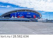 Купить «Казань. Футбольный стадион «Казань Арена»», фото № 28582634, снято 12 июня 2018 г. (c) Артем Блинов / Фотобанк Лори