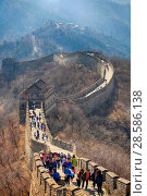 China, Beijing. the great Wall of China (2017 год). Редакционное фото, фотограф Яна Королёва / Фотобанк Лори