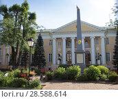 Купить «Москва, посольство Армении», эксклюзивное фото № 28588614, снято 15 июня 2018 г. (c) Дмитрий Неумоин / Фотобанк Лори