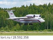 Купить «Ан-72 (бортовой RF-90372) на посадке, аэродром Мигалово, Тверь», эксклюзивное фото № 28592358, снято 10 июня 2018 г. (c) Alexei Tavix / Фотобанк Лори