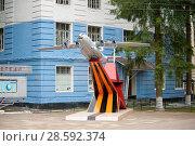 Купить «Памятник самолету Ан-22 (бортовой СССР-10978), аэродром Мигалово», эксклюзивное фото № 28592374, снято 10 июня 2018 г. (c) Alexei Tavix / Фотобанк Лори