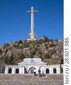 Купить «Basílica del Valle de los Caídos. San Lorenzo de El Escorial. Madrid. Spain.», фото № 28601986, снято 12 апреля 2017 г. (c) age Fotostock / Фотобанк Лори