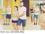 Купить «Energetic dancing couples learning salsa», фото № 28606962, снято 21 июня 2017 г. (c) Яков Филимонов / Фотобанк Лори