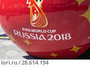 Купить «Great symbolic soccer ball with Symbols of the FIFA World Cup 2018 in. Moscow», фото № 28614194, снято 17 июня 2018 г. (c) Владимир Журавлев / Фотобанк Лори