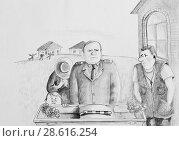Купить «Похороны кормилицы. Карикатура», иллюстрация № 28616254 (c) Олег Хархан / Фотобанк Лори