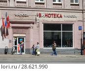 Купить «Винотека Wine-Room. Улица Красная Пресня, 32-34. Пресненский район. Москва», эксклюзивное фото № 28621990, снято 9 мая 2018 г. (c) lana1501 / Фотобанк Лори