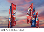 Welcome flags in honour of the 2018 FIFA World Cup in Russia. Редакционное фото, фотограф Владимир Журавлев / Фотобанк Лори