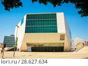 Купить «Дом Музыки (Casa Da Musica) в Порту, Португалия. Солнечный день», эксклюзивное фото № 28627634, снято 24 мая 2020 г. (c) Сергей Цепек / Фотобанк Лори
