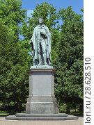 Купить «Памятник Фридриху Шиллеру во Франкфурте-на-Майне, Германия», фото № 28628510, снято 11 мая 2018 г. (c) Михаил Марковский / Фотобанк Лори