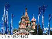 Купить «Welcome flags on Moscow streets in honour of the 2018 FIFA World Cup in Russia», фото № 28644962, снято 15 июня 2018 г. (c) Владимир Журавлев / Фотобанк Лори
