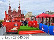 Купить «2018 FIFA World Cup Russia Football Park opened on Red Square in Moscow», фото № 28645086, снято 21 июня 2018 г. (c) Валерия Попова / Фотобанк Лори
