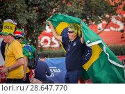 Купить «FIFA Fan Fest. Москва, Воробьевы горы, Чемпионат Мира по Футболу 2018», фото № 28647770, снято 27 июня 2018 г. (c) Julia Shepeleva / Фотобанк Лори