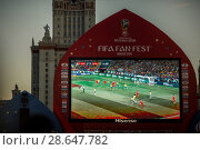Купить «FIFA Fan Fest. Москва, Воробьевы горы, Чемпионат Мира по Футболу 2018», фото № 28647782, снято 27 июня 2018 г. (c) Julia Shepeleva / Фотобанк Лори