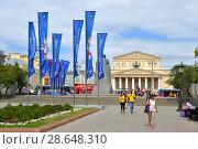Купить «2018 FIFA World Cup. Fans and tourists in background of Bolshoi Theater. Москва», фото № 28648310, снято 21 июня 2018 г. (c) Валерия Попова / Фотобанк Лори