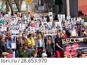 Купить «9 мая 2018 года в г.Вятские Поляны Кировской области», фото № 28653970, снято 9 мая 2018 г. (c) Владимир Федечкин / Фотобанк Лори