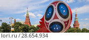 Купить «Official symbols of the 2018 FIFA World Cup in Russia (against the background of Moscow landmarks)», фото № 28654934, снято 15 июня 2018 г. (c) Владимир Журавлев / Фотобанк Лори