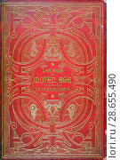 Front cover of Les Arts au Moyen Age, a 19th century book published by Firmin Didot of Paris (2010 год). Редакционное фото, фотограф Classic Vision / age Fotostock / Фотобанк Лори
