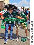 2018 FIFA World Cup. Funny Mexican  Fans in center of Moscow. Редакционное фото, фотограф Валерия Попова / Фотобанк Лори