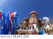 Купить «Official symbols of the 2018 FIFA World Cup in Russia (against the background of Moscow landmarks)», фото № 28661234, снято 15 июня 2018 г. (c) Владимир Журавлев / Фотобанк Лори