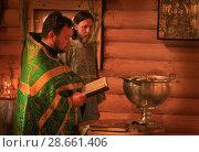 Купить «Священник читает требник во время крещения на Троицу», эксклюзивное фото № 28661406, снято 23 мая 2010 г. (c) Олеся Сарычева / Фотобанк Лори