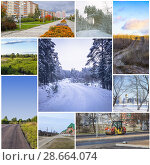 Купить «Collage with roads», фото № 28664074, снято 18 декабря 2018 г. (c) Любовь Назарова / Фотобанк Лори