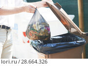 trash garbage separate utilisation and recycling. Стоковое фото, фотограф Дмитрий Калиновский / Фотобанк Лори