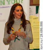 Купить «The Duchess of Cambridge attends a special Cub Scout Pack meeting with Cubs from the Kings Lynn District to celebrate 100 years of Cubs. Featuring: Catherine...», фото № 28686886, снято 14 декабря 2016 г. (c) age Fotostock / Фотобанк Лори