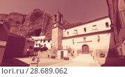Купить «Plaza Mayor - main square of spanish village. Los Fayos», фото № 28689062, снято 19 июля 2018 г. (c) Яков Филимонов / Фотобанк Лори